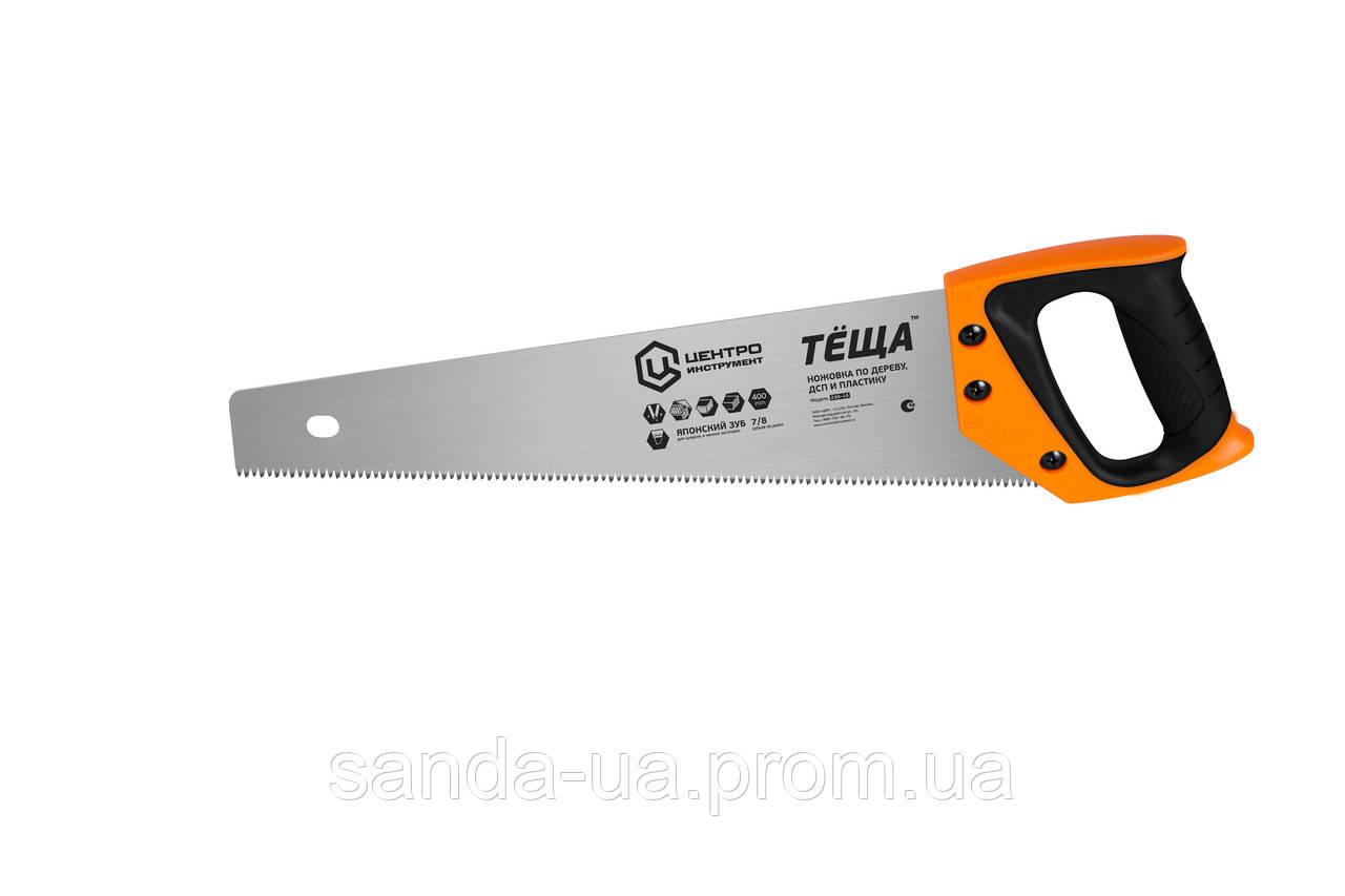 Ножовка «Теща» 500мм. (230-20ci)