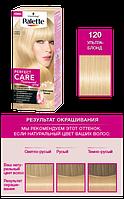 Palette Perfect Care Color 120 Ультра-Блонд