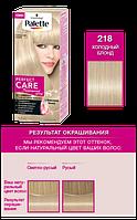 Palette Perfect Care Color 218 Холодный Блонд