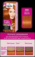 Palette Perfect Care Color 390 Светло-медный