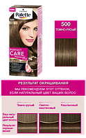 Palette Perfect Care Color 500 Темно-русый