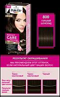 Palette Perfect Care Color 800 Горький Шоколад
