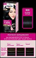 Palette Perfect Care Color 909 Иссиня-черный