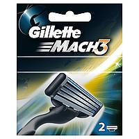 "Картридж (сменная касета для станка) Gillette ""Mach3"", 2 шт"