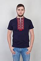Вышитая мужская футболка в синем цвете с красной вышивкой