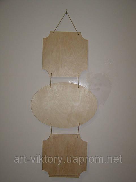 Панно під декупаж (60 х 30 см), декор