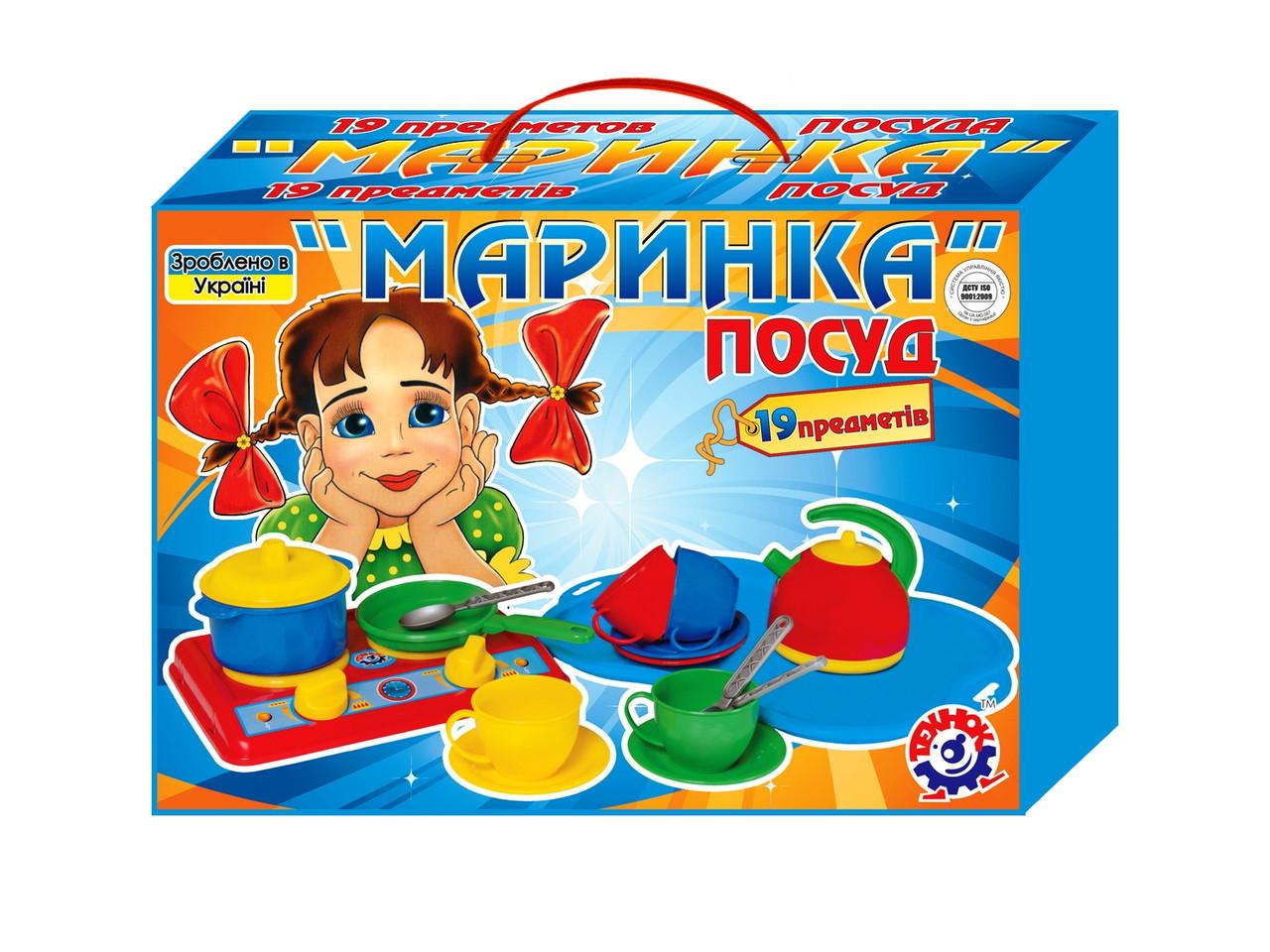 Игрушка посуда Маринка 1554 ТехноК