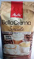 Кофе в зернах Melitta Bella Crema La Crema 1 kg