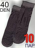 Носки женские капроновые Рулончик серые НК-34