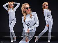 Серый спортивный костюм со вставками по бокам