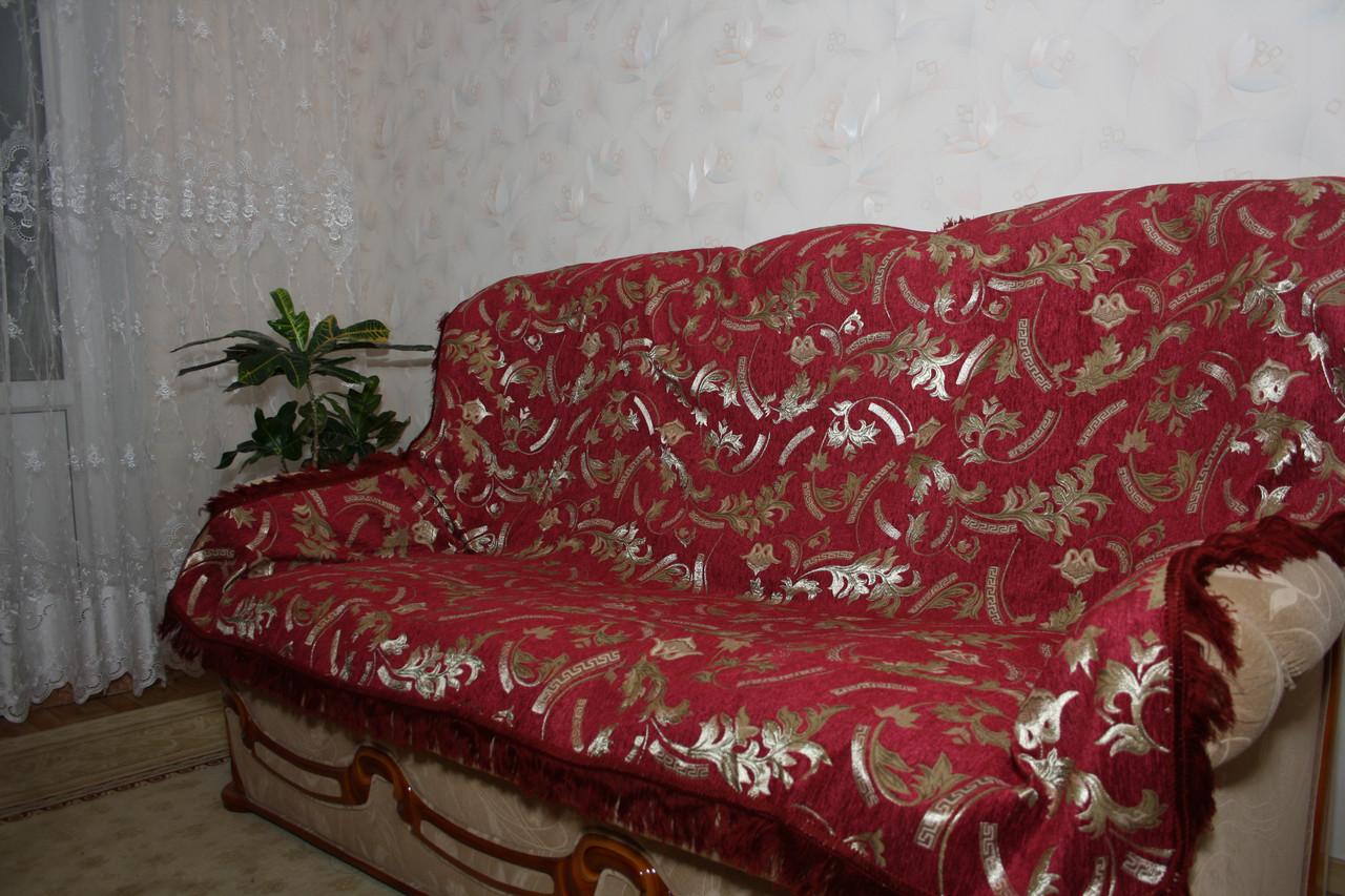 Гобеленовое покрывало красное Версаче на большой диван и два кресла