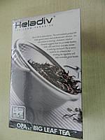 Чай черный HELADIV