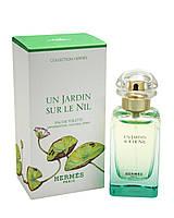 Hermes Un Jardin sur le Nil edt 100 ml. u оригинал