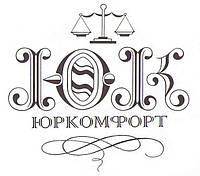 Справка о несудимости, справка МВД об отсутствии судимости