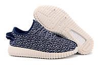 Кроссовки мужские Adidas Yeezy Boost 350 Moon Blue . кроссовки адидас