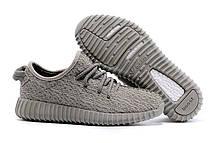 Кроссовки мужские Adidas Yeezy Boost 350 Moon Grey . кроссовки адидас