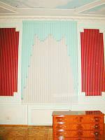 Вертикальные жалюзи художественные мультифактурные в Одессе и в Украине производство и продажа под заказ