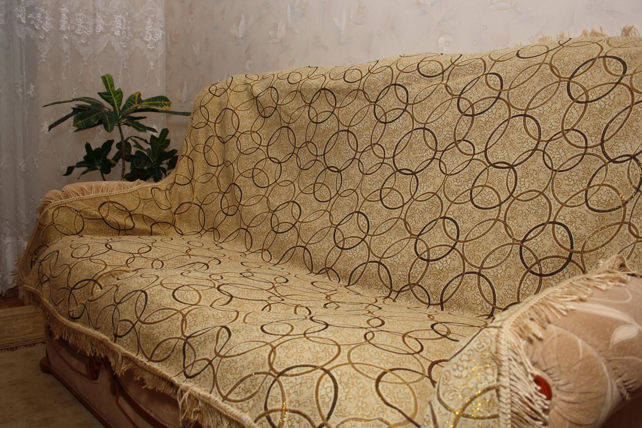 Люрикс круги комплект на диван и два кресла (дивандеки)