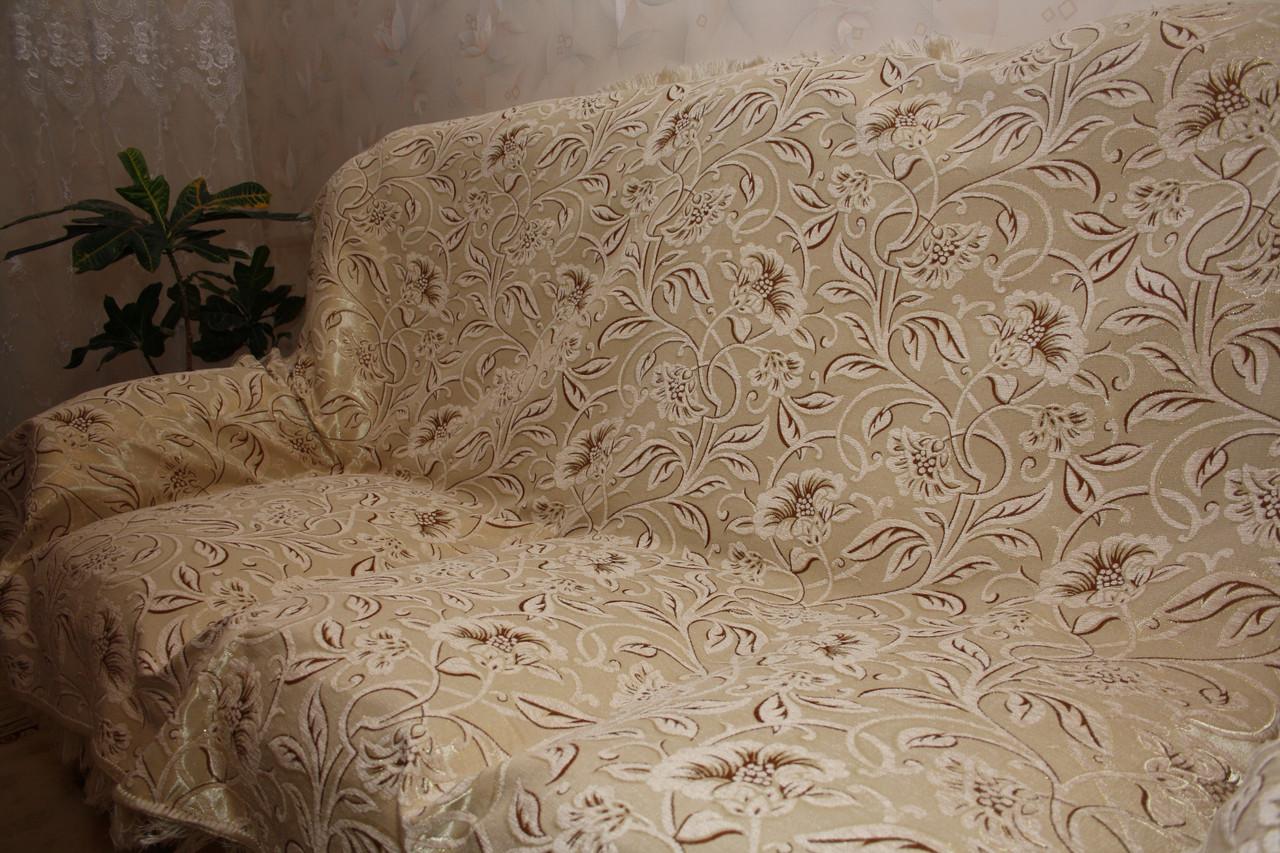 Бежевая орхидея комплекты на диван и два кресла ( дивандеки) полутороспальные