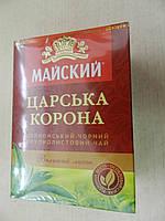 Чай Майский Царская Корона 50