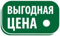ТЕРМОБЕЛЬЕ, БЕЛЬЕ, ШАПКИ.