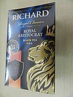Чай Ричард Роял Аристократ