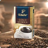 Кофе молотый Tchibo Gold Mokka (Чибо Голд Мокка) 250гр.