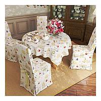 Ткань для штор и обивки мебели  121302