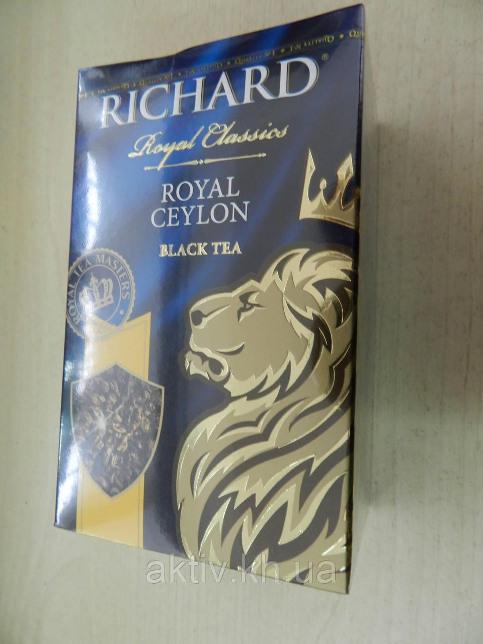 Чай Ричард Роял Цейлон