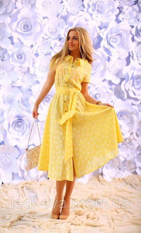 f11a9b2025f Платье рубашка с пояском цвет желтый -