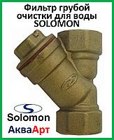Фильтр грубой очистки для воды 3/4 SOLОMON