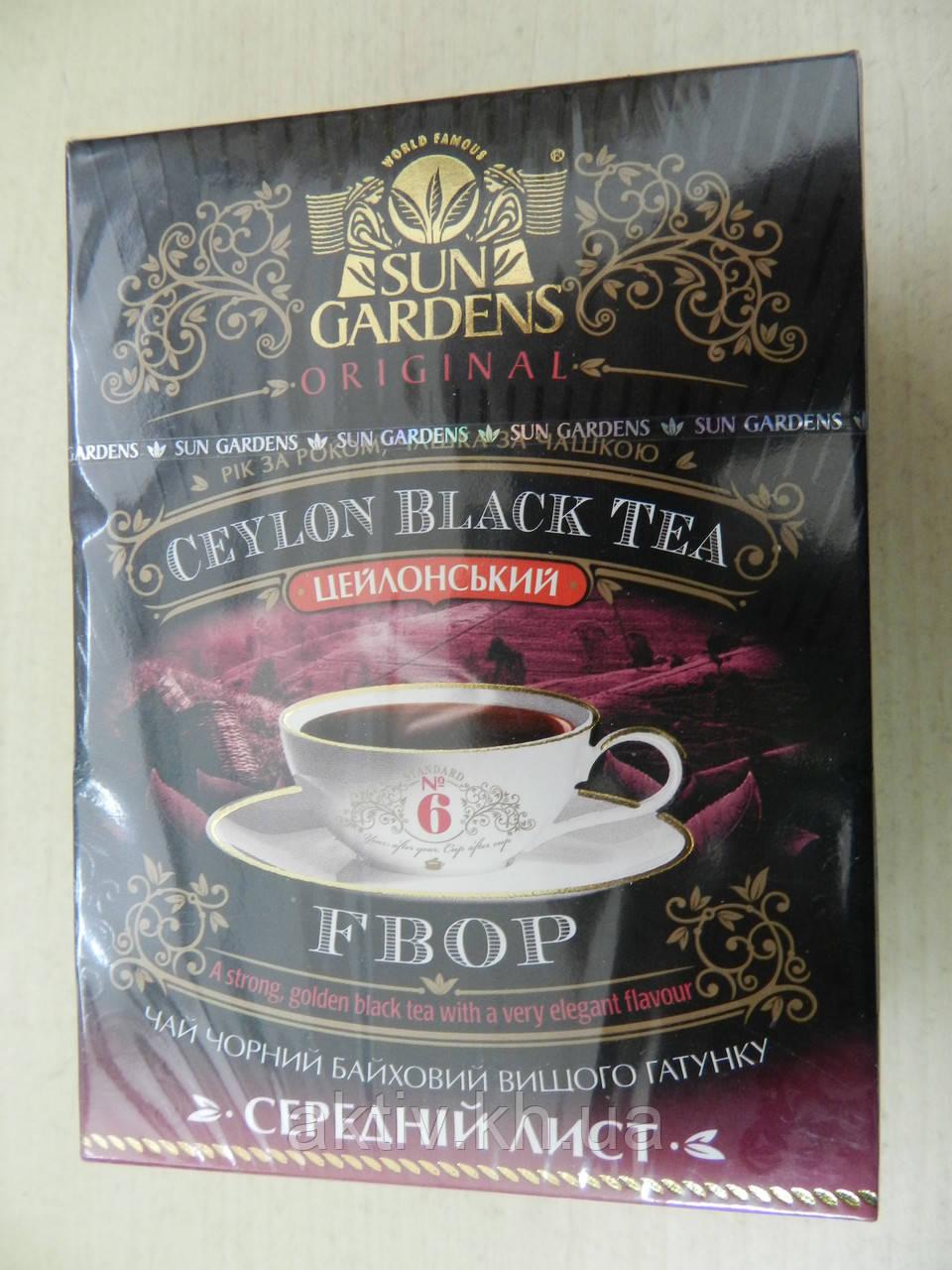 Чай SUN GARDENS чорний середній лист