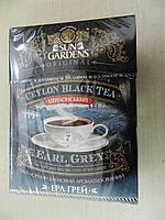 Чай черный SUN GARDENS бергамод