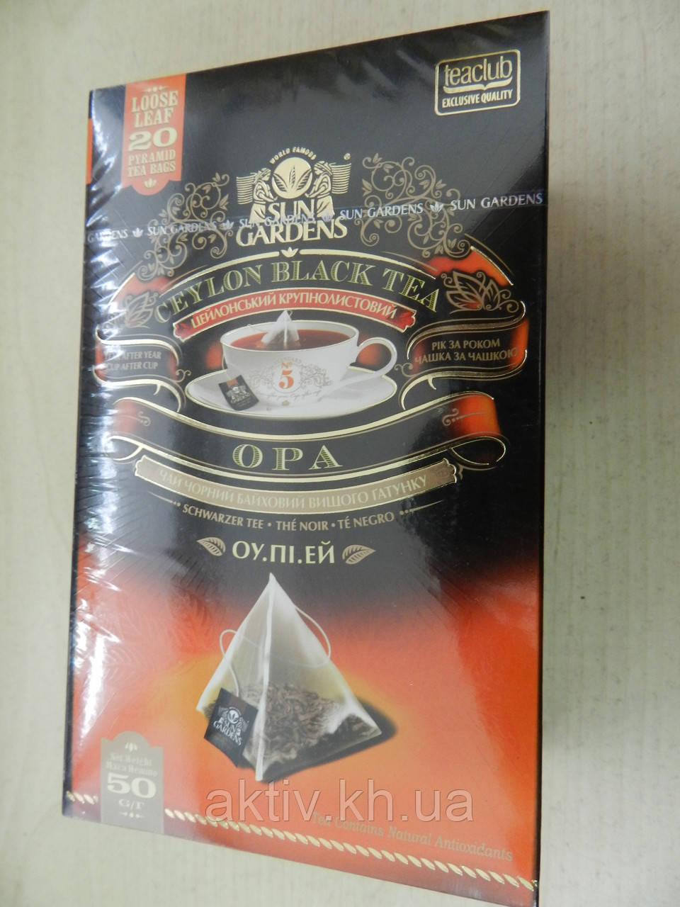 Чай в пирамидках SUN GARDENS крупный лист