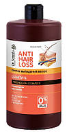 Шампунь против выпадения волос - Dr.Sante Anti Hair Loss 1000мл