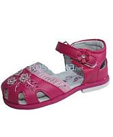 Босоножки,сандали СВТ.Т A033-4 Размеры: 25