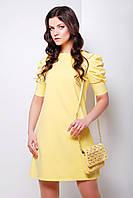 Женское желтое платье с молнией на спинке