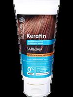 Бальзам для тьмяного та ламкого волосся - Dr.Sante Keratin Balm 200мл.