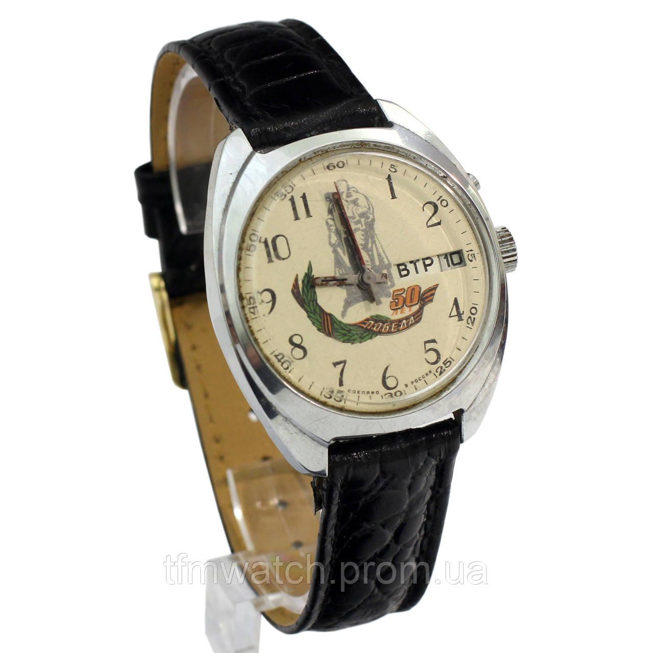 Часы Слава 50 лет победы