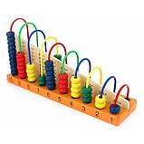 Дерев'яна іграшка МДИ Арифметичний рахунок (Д013), фото 3
