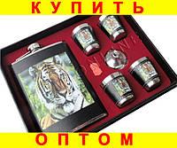 Подарочный набор Фляга 4 рюмки воронка Тигр