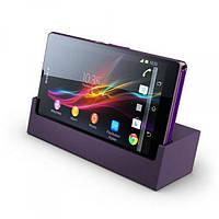Док-станция Sony DK26 для Sony Xperia Z Purple, фото 1