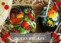 Петриковская и Киевская роспись