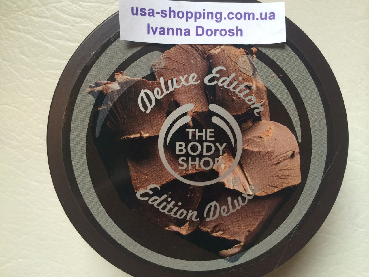 Баттер для тела The Body shop CHOCOMANIA