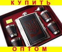 Подарочный набор Фляга 4 рюмки воронка Украина