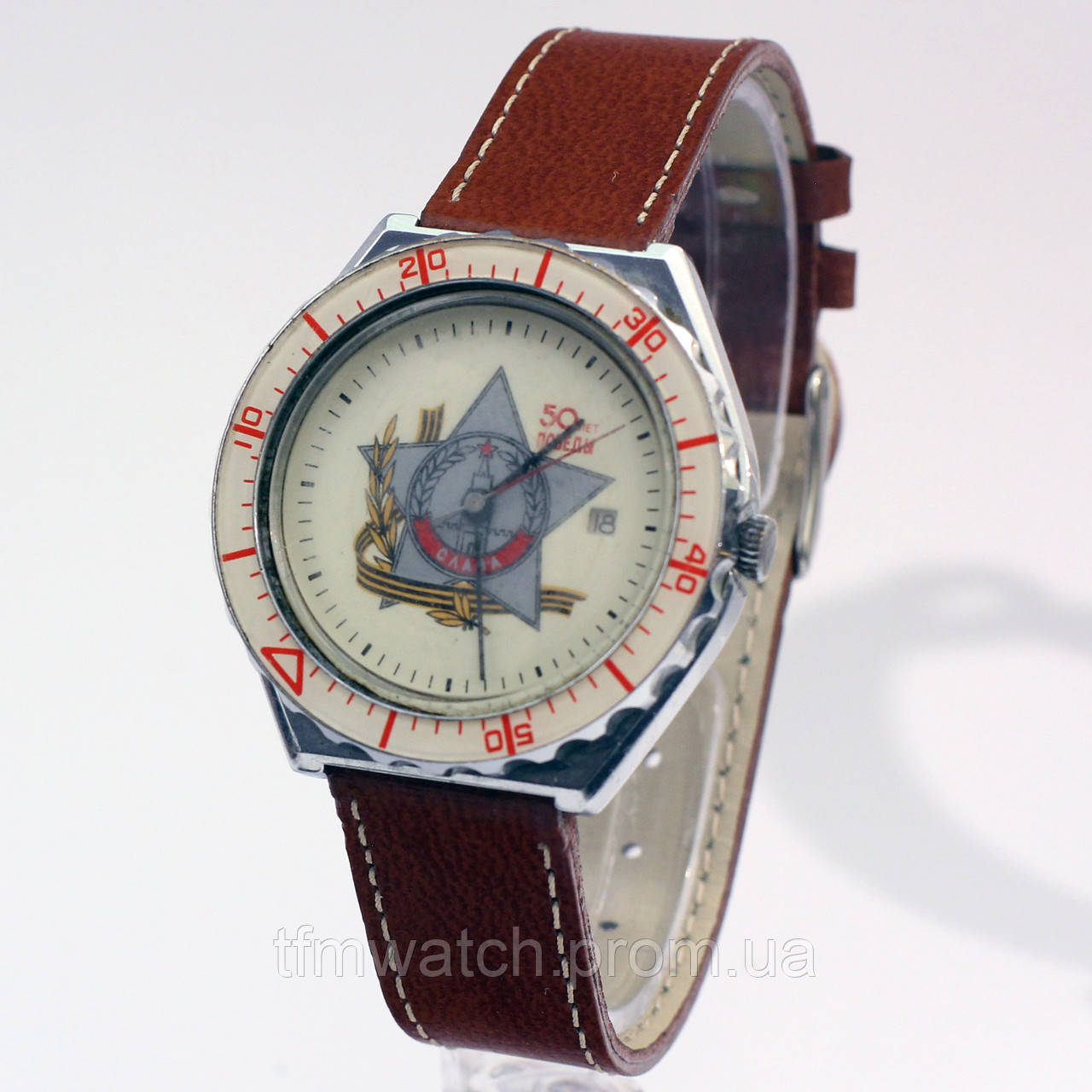 Часы 50 лет победы