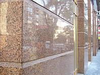 Гранит цена в Запорожье, фото 1