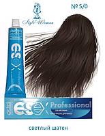 Профессиональная краска Estel Essex 5/0 Эстель Эсекс светлый шатен
