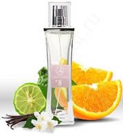 """Женская парфюмированная вода """"SI"""" от """"Giorgio Armani"""" Lambre / Ламбре №8, 50 мл"""