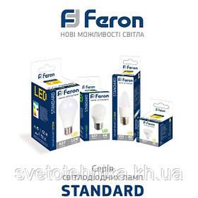 Поступление новой серии светодиодных ламп FERON!